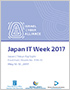 Japan IT Week 2017