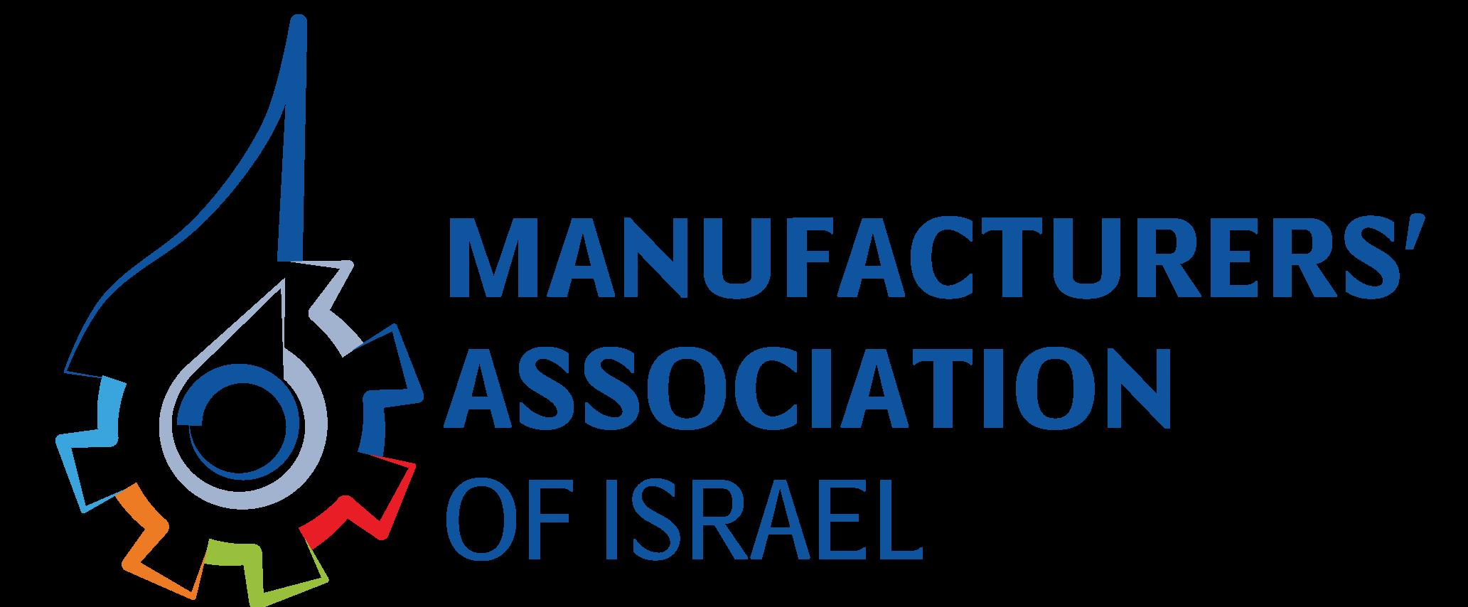 イスラエル製造業協会(MAI)