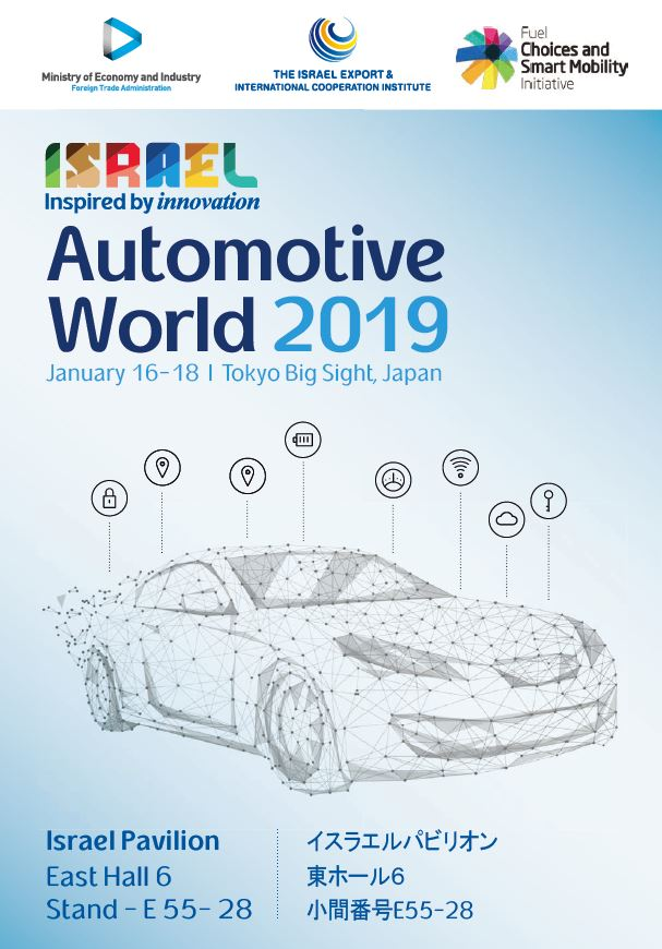 Automotive World 209